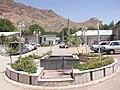 Dardeh-Ghabrestooni - panoramio.jpg