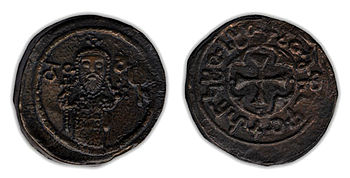 Coins of David the Builder
