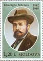 De Bothezat stamp.png