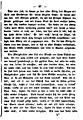 De Kinder und Hausmärchen Grimm 1857 V2 089.jpg