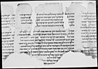 Dead Sea Scrolls and caves and Qumran Excavations of Essene Monastery. Scroll from 'the war of the sons of light against the sons of darkness' LOC matpc.13011.jpg