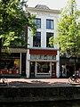 Delft - Hippolytusbuurt 29.jpg