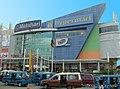 Depok Town Square (Detos) - panoramio.jpg