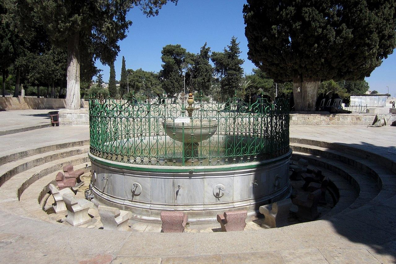 El Kas-Becken - vergrößerbar