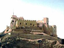 Destroyed Ottoman Castle Ecyad - panoramio.jpg