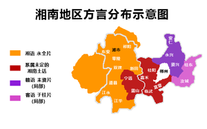 Dialects in Southern Hunan.png