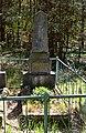 Dolsk Turiiskyi Volynska-grave of Sliusarevskyi-1.jpg