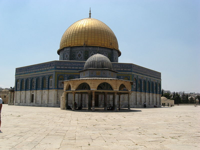 Datei:Dome of the Rock Chain Dome.jpg