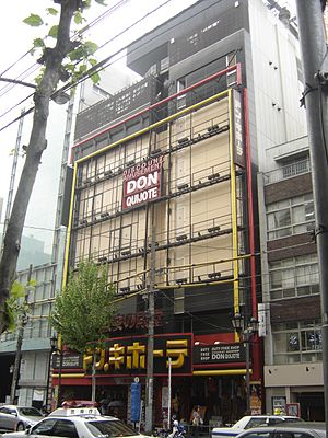 Don Quijote (store) - The front of the Don Quijote building in Roppongi