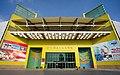 Dounan Stadium, Yunlin County (Taiwan).jpg