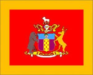 Charkhari State - Image: Drapeau Charkhari