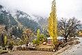 Dream location in Pakistan.jpg