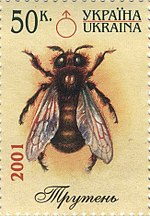 Drone on stamp of Ukraine 2001.jpg