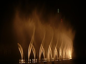 "The Dubai Fountain - The Dubai Fountain performing to the song ""Bassbor Al Fourgakom""."