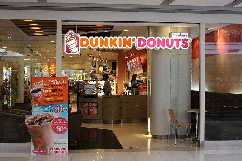 Dunkin Donuts Travel Mug Refill Program Boardman Ohio
