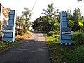 Dusun Umbul Rejo - panoramio.jpg
