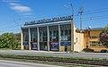 E-burg asv2019-05 img69 Uralmash Stadium.jpg
