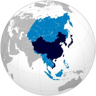 East Asian cultural sphere Grouping of countries and regions that were historically influenced by the culture of China