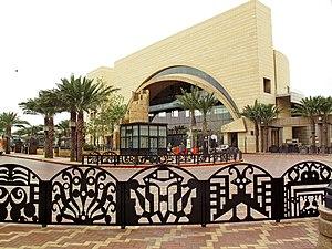 Patsaouras Transit Plaza - Wikipedia