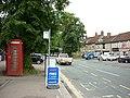 Eastgate,Pickering - geograph.org.uk - 2013233.jpg