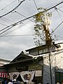 Ebisu Daikoku Tag of War - Sagicho.jpg