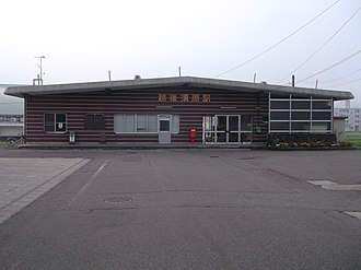 Echigo-Suhara Station - Echigo-Suhara Station in August 2013