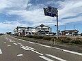 Echigo Izumozaki Tenryo no sato, Michi-no-Eki, Niigata, Japan.jpg