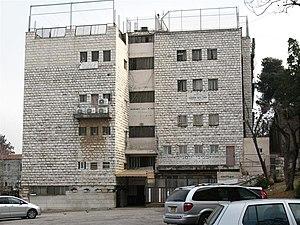 Edah HaChareidis - Headquarters in Jerusalem