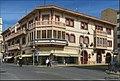 Edificio Gaselec, calles (5249525046).jpg