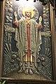 Eglwys Crist, Christ Church, yr Orsedd, Rossett, Wrecsam, Wrexham 71.jpg