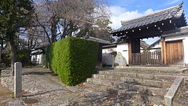 Eiun-in part2 in Konkai-komyou-ji temple 20141223.JPG