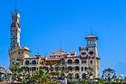 El-Montazah Palace 1.jpg