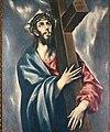 El Greco - Christ with the Cross, El Bonillo.jpg