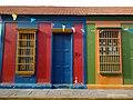 El Saladillo, Maracaibo.jpg