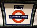 Elephant and Castle station, SE1 - geograph.org.uk - 829116.jpg