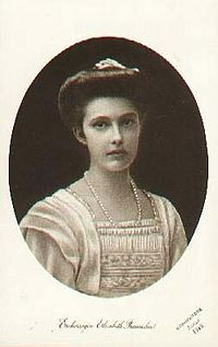 Elisabeth Franziska 1892 1930 photo01.jpg