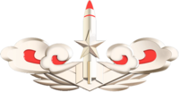 Emblem of People's Liberation Army Rocket Force.png