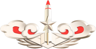 Peoples Liberation Army Rocket Force strategic missile force of Chinas military