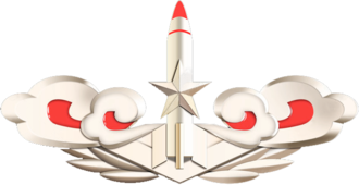 People's Liberation Army Rocket Force - Emblem of People's Liberation Army Rocket Force