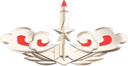 Emblem of People's Liberation Army Rocket Force