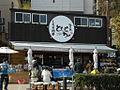 Enoshima Tobiccho Fujisawa.JPG
