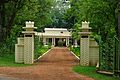 Entrance - Ratan Kuthi - Guest House - Bolpur-Santiniketan Road - Birbhum 2014-06-29 5455.JPG