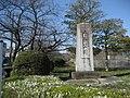 Entrance of Heiwa Park - panoramio.jpg
