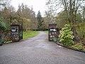 Entrance to Grandtully Castle - geograph.org.uk - 162030.jpg