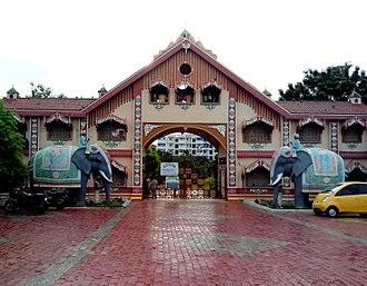 Entrance view of Shilparamam Jaatara 1.jpg