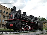 Esh 4290 Locomotive.jpg
