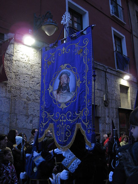 File:Estandarte Jesús Nazareno.jpg