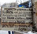 Euromaidan Kiev poster3.JPG