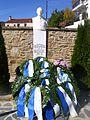 Evangelos Yanaris Bust in Zagorichani Vasileiada.jpg
