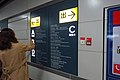Exit directory of Zhonglou Station (20171002123205).jpg